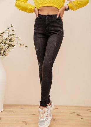 Черные джинсы американки женские 129r2946 55526
