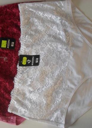 Набор трусики-слипы anttifu материал хлопок впереди кружево