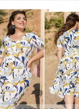 Элегантное летнее платье из лёгкой ткани 💕4 фото