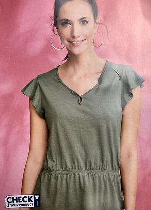 Романтическая футболка -блуза германия