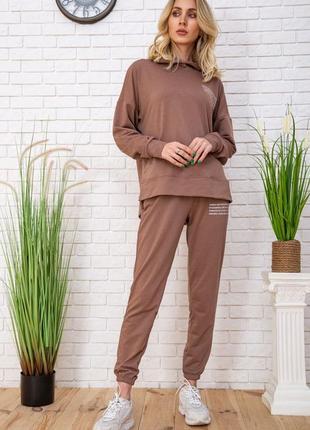 Летний спортивный костюм женский цвет темно-бежевый 129r15115 57151
