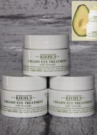 Kiehls avocado крем для глаз авокадо creamy eye treatment 14мл