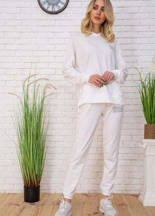 Летний спортивный костюм женский цвет молочный 129r15115 57169