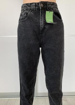 Джинси чорні висока талія трендові круті. джинсы mom fit. reserved
