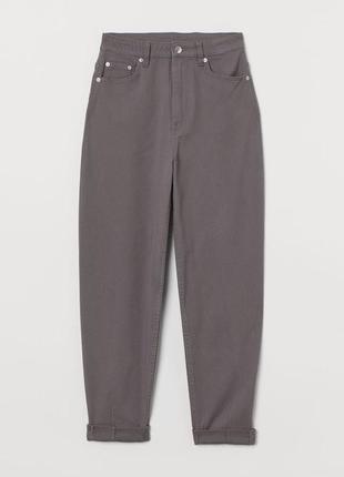 Брюки из твила mom loose-fit h&m темно-серые. жіночі сірі штани.