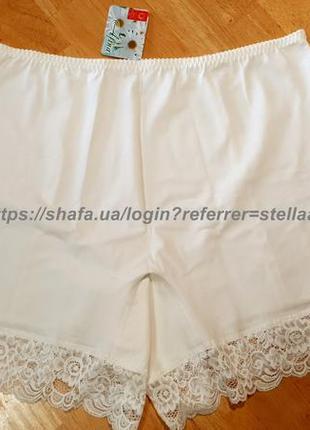 014 хлопковые трусы панталоны, отделка - кружево