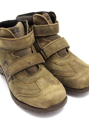Мужские ботинки caterpillar 9107 / размер: 39