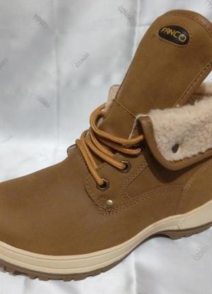 """Ботинки, кроссовки женские, зимние """" the natural fanko"""" модель а-1"""