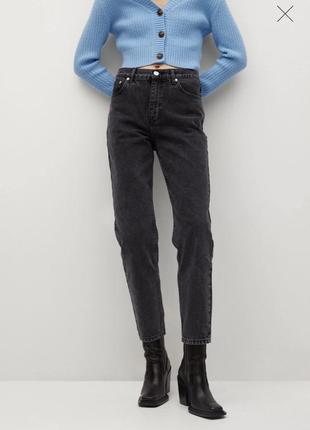 Темно-сірі mom джинси mango, темно-серые джинсы mom mango