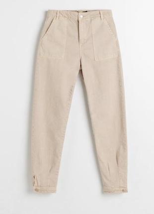 Бежевые джинсы, бежевые джоггеры, джинсы на высокой талии, баллоны качественные новые.