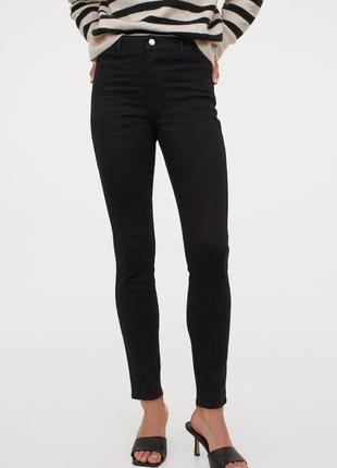 Чорні штани облягаючі, базові джинси скіні. джинсы скинни до щиколотки.
