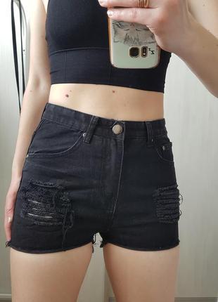 Знижка останній день 🔥тренд сезону🔥круті джинсові шорти на високій посадці з рванностями boohho7 фото