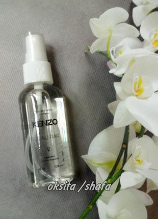 Красивый свежий аромат, парфюм духи 68 мл эмираты