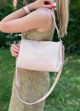 Женская кожаная сумка в любом цвете кожи