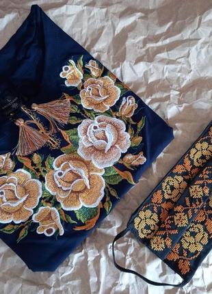 Подарунковий комплект вишиванка і маска