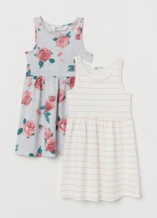 Серое платье с розами h&m