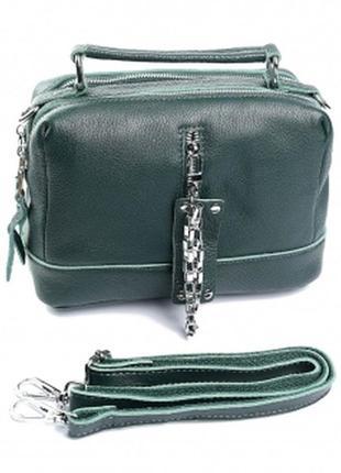 Женская кожаная сумка зелёного цвета