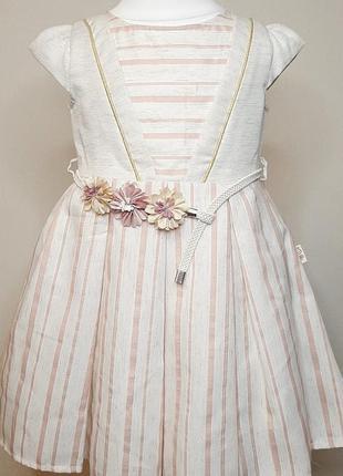 Плаття з сумочкою