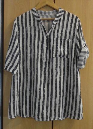 Супер брендовая рубашка блуза блузка хлопок полоска италия