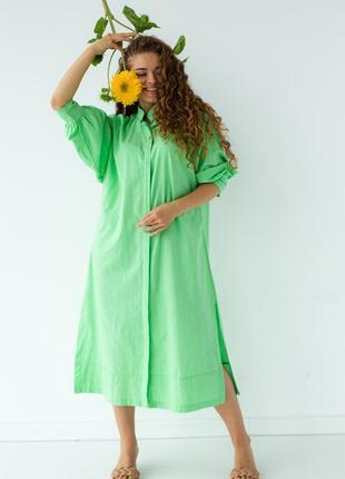 Ефектна красива довга сукня, плаття на гудзиках турция