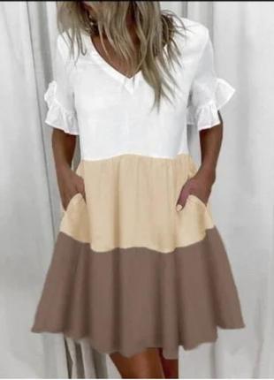 Трехцветное летнее платье с карманами