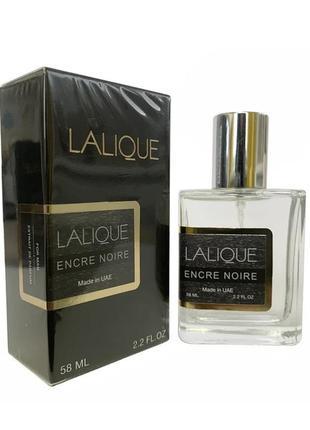 Lalique encre noire, 58мл