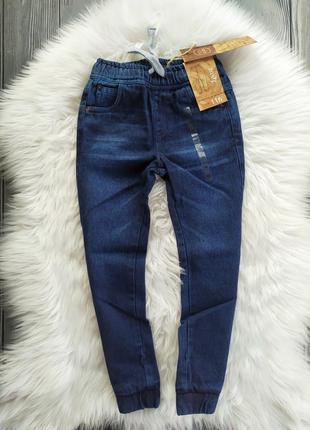 Джинсовые джоггеры, джинсы на резинке
