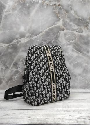 Женский рюкзак в стиле dior 8025