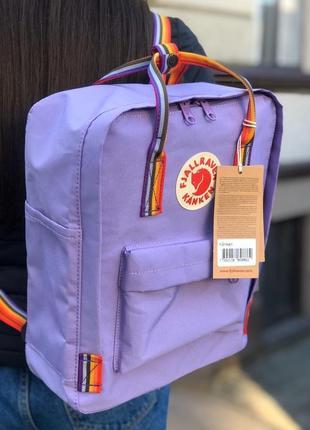 Новинка! рюкзак канкен с радужными ручками/ kanken fjallraven фиолетовый