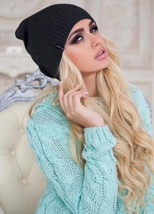 Деми шапка-колпак двухслойная