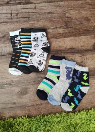 Носки шкарпетки набір 3 пари