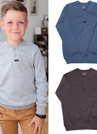 Джемпер кофта шкільна школьная для школы школи для мальчика хлопчика