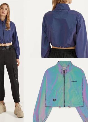 Скидка - 28% bershka новая куртка ветровка короткая рефлекторная размер s