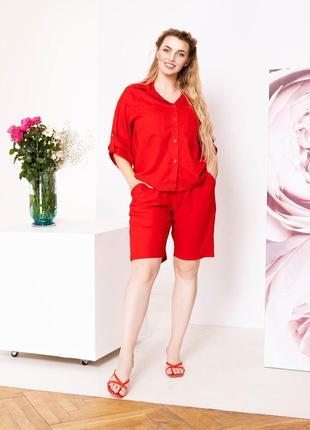 Красный льняной костюм с шортами. ✅ есть большие размеры