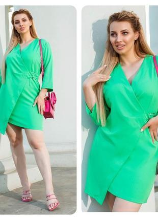 """Зеленое платье  с эффектом """"на запах"""" 🍇🍃🍃 ❗"""