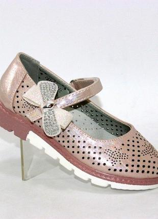 Детские туфли с перфорацией для девочки wf1023-4
