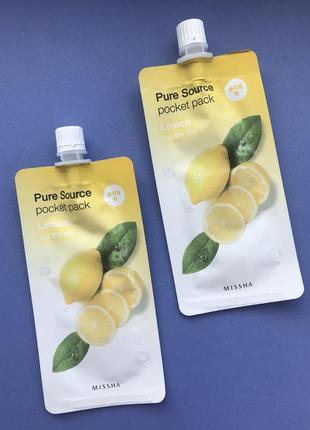 Ночная маска с лимоном missha lemon fresh power essence pack, 10мл