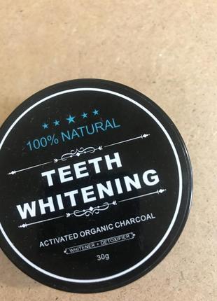 Порощок для відбілення зубів