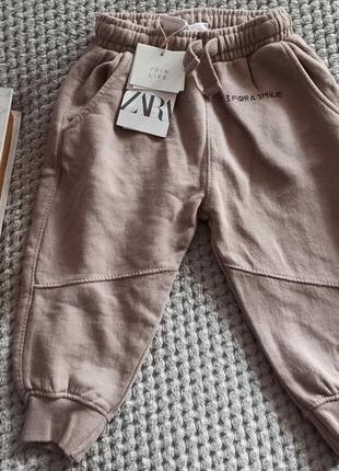 Стильные брюки штаны zara 100% хлопок