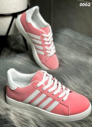 Кеды розовые в стиле adidas 0062