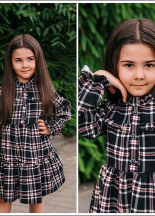 Платье для девочек школьная форма