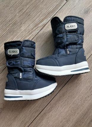 Дутики аляска ботинки зимние
