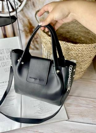Чёрная женская сумка