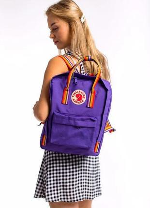 Новинка! рюкзак канкен фиолетовый радуга / жіночий чоловічий портфель kanken classic