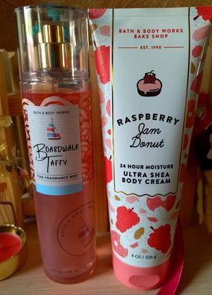 Набор мист boardwalk taffy и лосьон raspberry jam (отливант 15 и 30 мл)