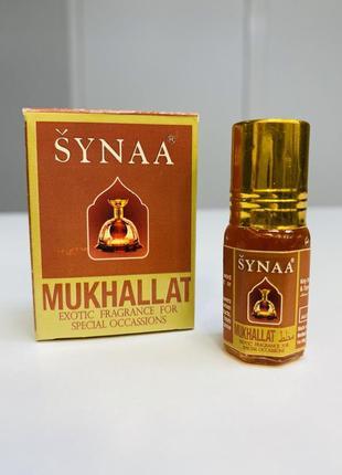 Масляные духи mukhallat.