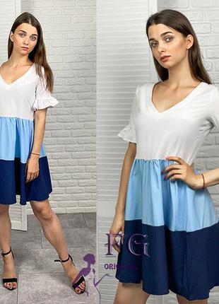 Трехцветное летнее платье 9480
