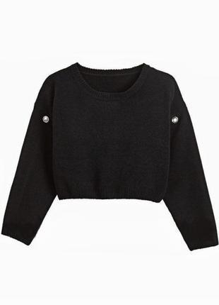 Подростковый укороченный свитшот джемпер свитер от немецкого бренда pepperts