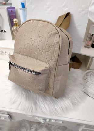 Городской рюкзак в стиле диор. распродажа