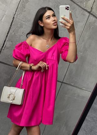 Платье летнее мини короткое свободное оверсайз женское легкое розовое